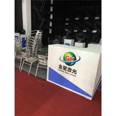 2018 Guangzhou Fair